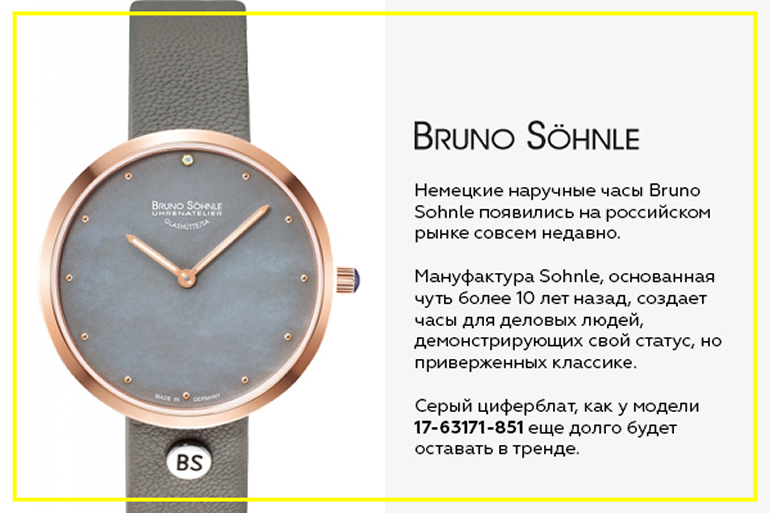 Bruno Sohnle 17-63171-851