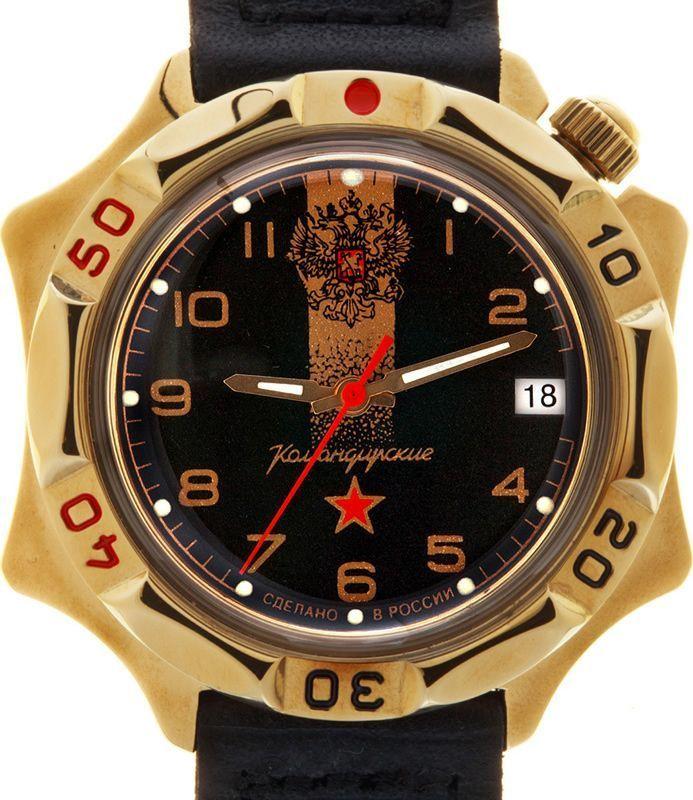 Часов восток стоимость совещаний стоимости часы для