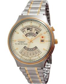 Купить наручные часы ориент с автоподзаводом наручные часы ссср молния