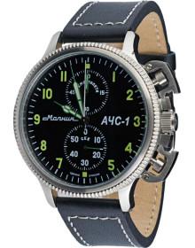 Купить хорошие русские часы купить шкатулку на 12 часов